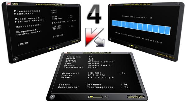 Kaspersky Trial Reset 2012 v 4.0.0.3 by Elerium - Долгожданная утилита.