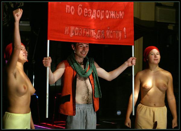 video-eroticheskogo-teatra-ganina