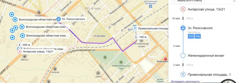 Красноборская ул дачная 62 больница как доехать общественным транспортом гкб