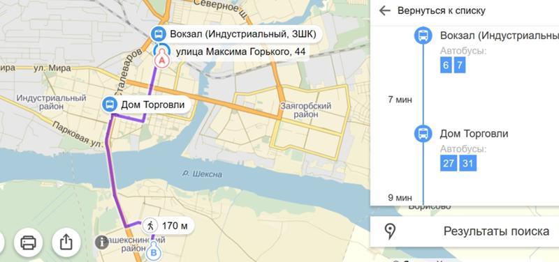 Волгоград областная больница регистратура