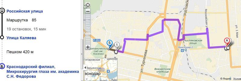 Встреча состоится по адресу: ул карла маркса 144 г (остановка кирпичный завод)