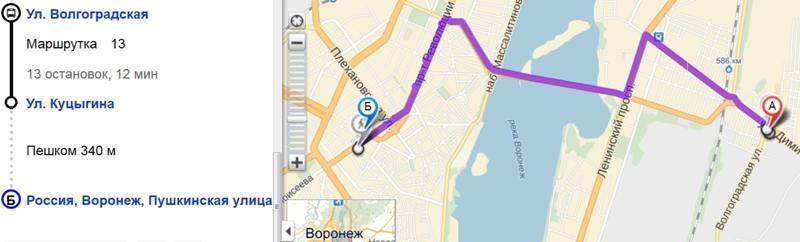 Подробная карта города пензы, включающая в себя районы, дома, название улиц, дороги, учреждения