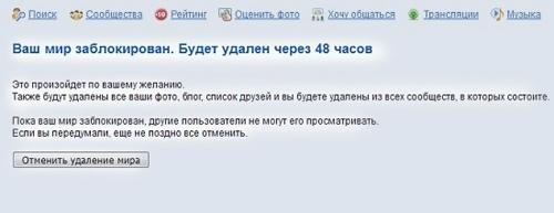 skritaya-kamera-v-obshage-kak-pisayut-devushki