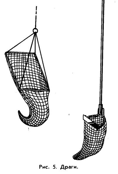 драга рыбацкая