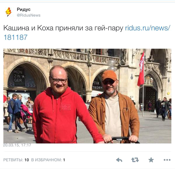 Почему ни кого не удивляет, что россянских демократов - оппозиционеров прин