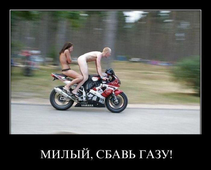 goliy-muzhik-na-mototsikle