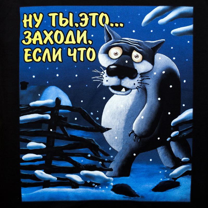 http://otvet.imgsmail.ru/download/33553233_9722bf02b0c5c1bb26f3a23630212b29_800.jpg