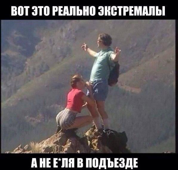 russkoe-porno-goti