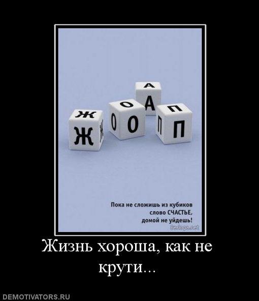 paren-i-devushka-v-zabroshennom-dome
