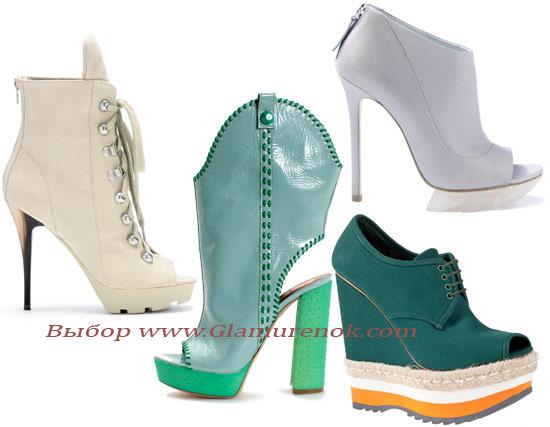 Что модно из обуви в этом сезоне