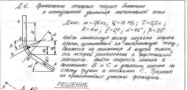 14744 яблонский задание д6 вариант 5 просмотры: 38 комментарии: 0