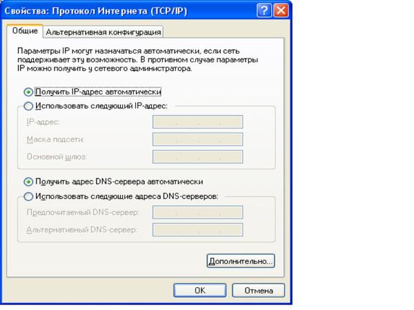 B Как взломать wifi wpa2 с beini // Безопасность.