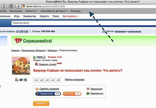 Как сделать чтобы браузер не показывал рекламу