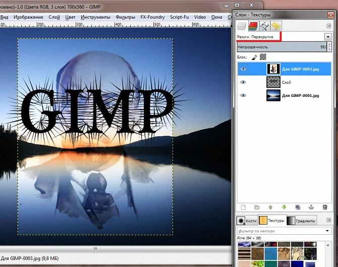 Как сделать рисунок из gimp