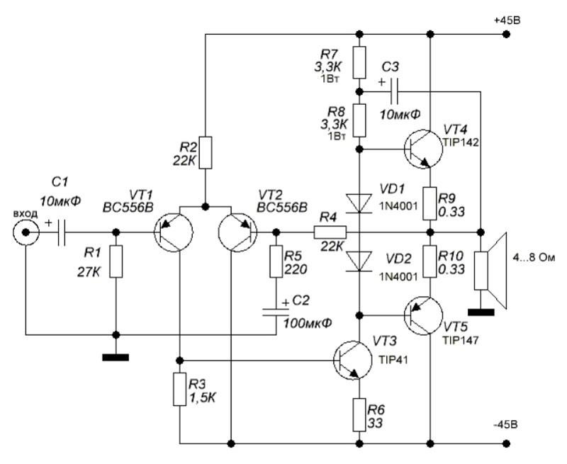 Высококачественный транзисторный усилитель своими руками 45
