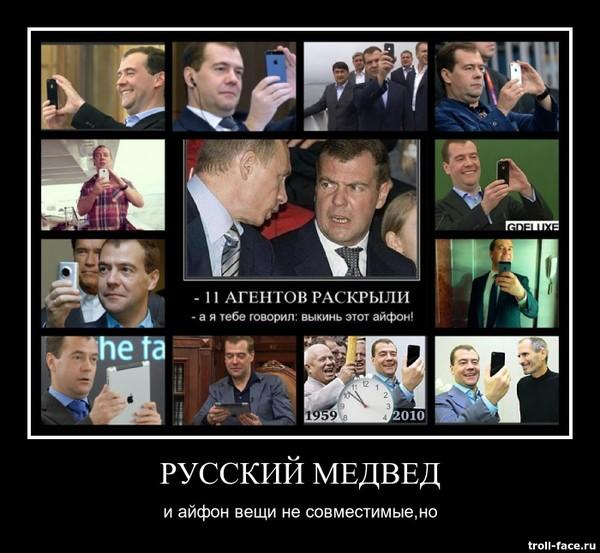 Почему айфон в россии такой дорогой
