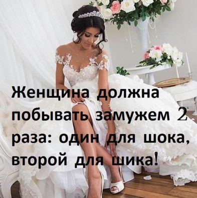 russko-angliyskiy-eroticheskiy-slovar-dlya-pocket-pc