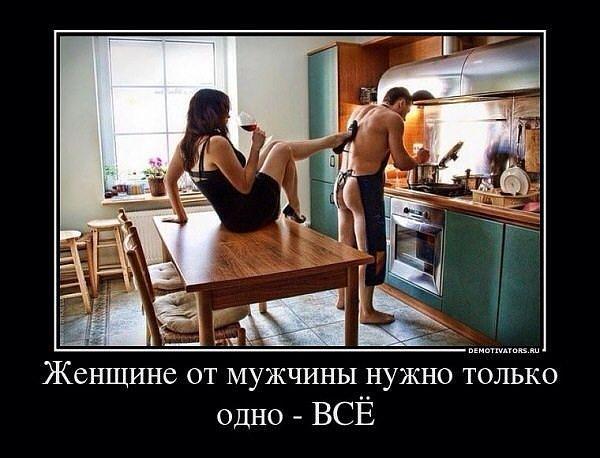smotret-porno-zrelih-bez-skachivaniya