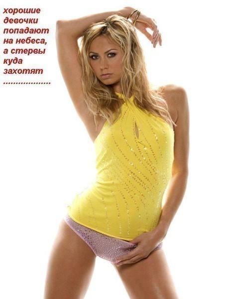 devushka-v-beloy-mayke-seks