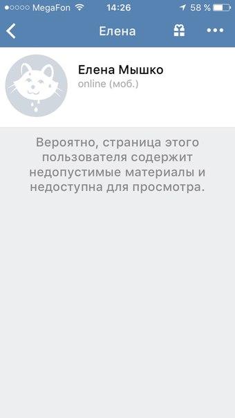 Страница этого пользователя содержит материалы как это сделать 983