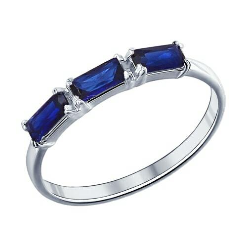 Можно ли увеличить размер серебряного кольца