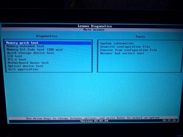 Как сделать чтобы работали клавиши f1-f12 на ноутбуке lenovo - Приоритет