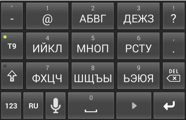 Как сделать клавиатуру как на айфоне