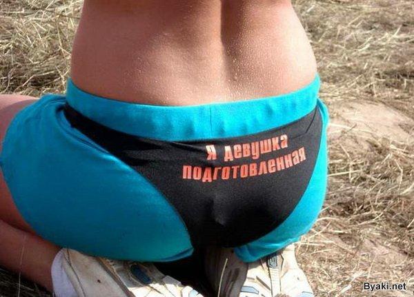 porno-devushka-sipovka