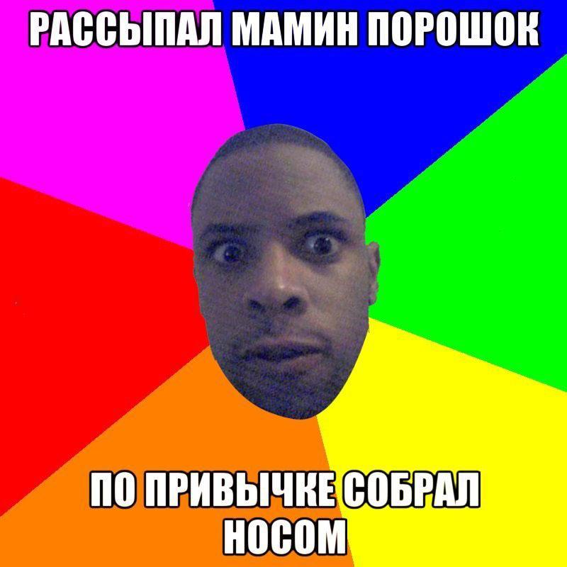 s-sosedom-russkoe
