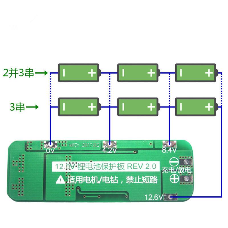 Контроллер заряда li-ion аккумулятора 18650 на 12в