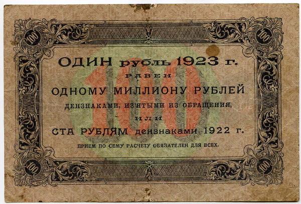 Как сделать чтобы все дали тебе один рубль