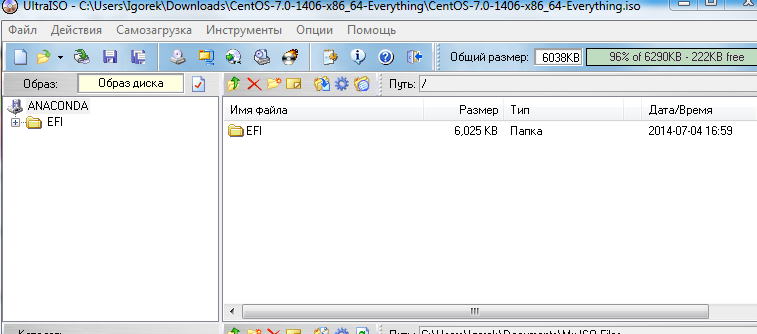 Как сделать свою загрузочную флешку с несколькими программами