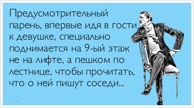 devushki-bez-trusov-pod-yubkami