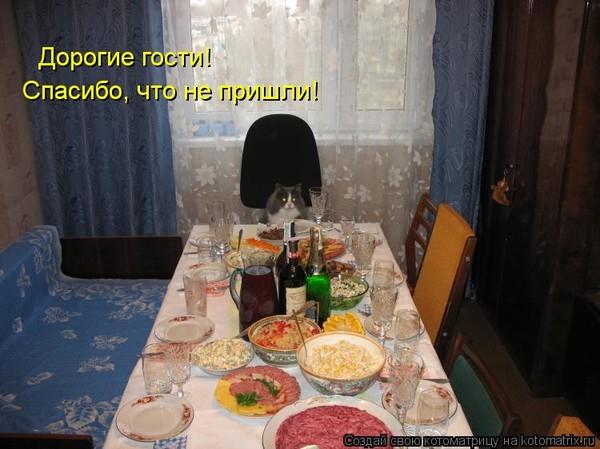 prishla-v-gosti-golaya