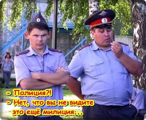 Курсанты новой патрульной полиции Киева провели финальную тренировку перед выходом на улицы столицы - Цензор.НЕТ 7768