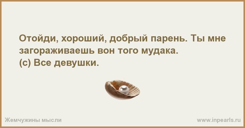 Жизнь не подарок не так ли