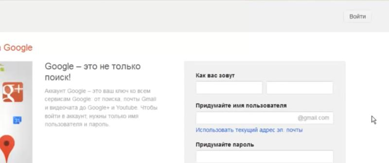 Gmail extractor faq