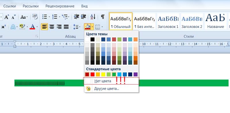 Как нарисовать рисунок в wordpad