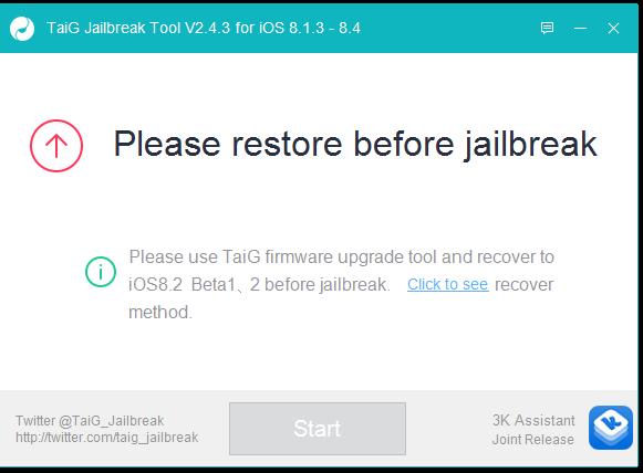 Ответы@Mail.Ru: немогу поставить jailbreak iphone 4S