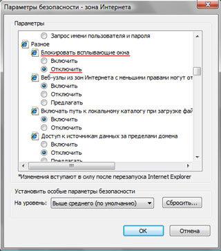 blokirator-vsplivayushih-internet-pornografii