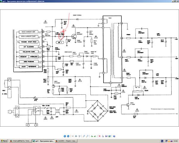 Схема для телевизора lg 29fs6rlx