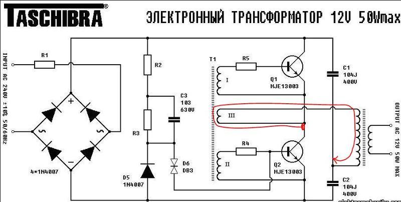 Эл трансформатор для галогенных ламп своими руками 24