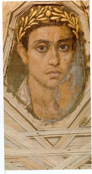 Деталь мумии из собрания музея