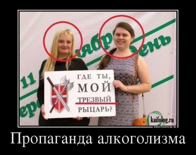 russkie-orgii-na-prirode-porno-onlayn