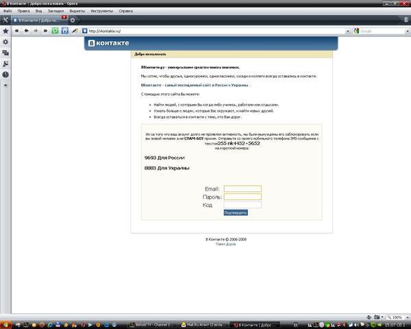 Вконтакте что делать не могу войти на сайт