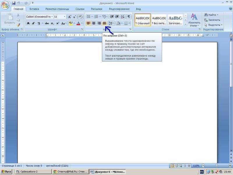 Как в майкрософт ворд сделать страницы в  155