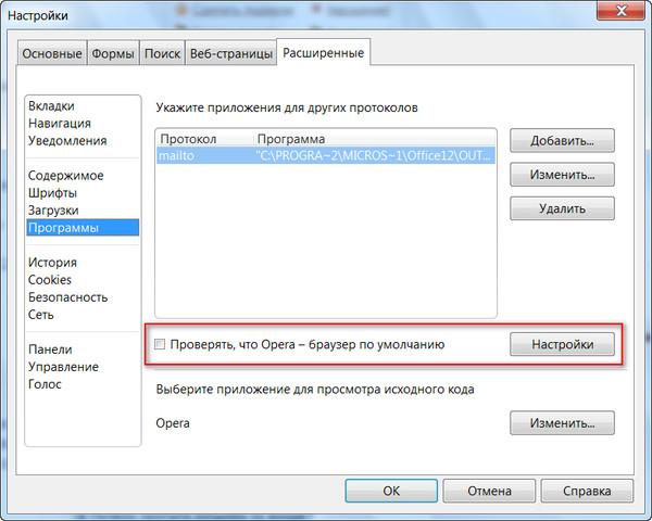 Как сделать чтобы по ссылке открывался нужный браузер 338