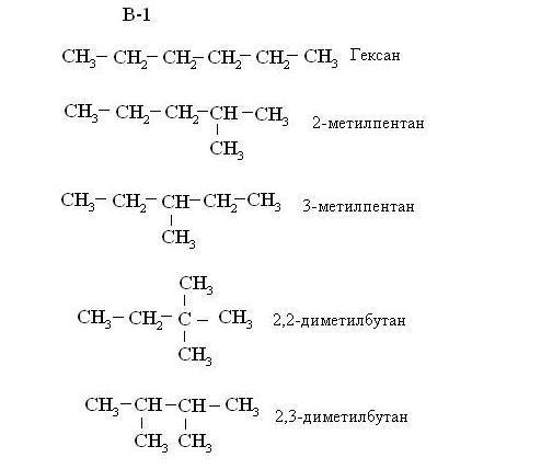 юмор формулы 1