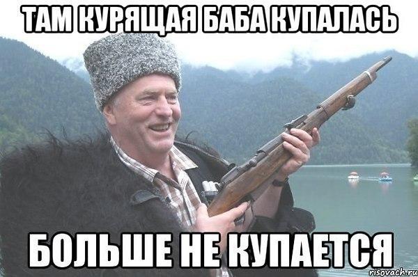 ey-pokurit