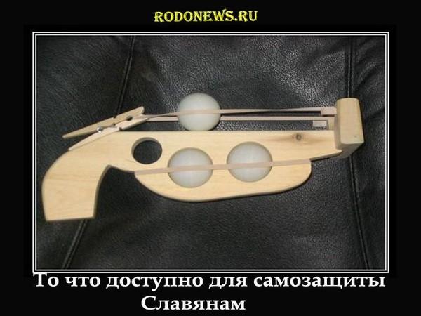 Ответы@Mail.Ru: какое из этих видов оружия для самообороны лучше? электрошокер или газовый баллончик?